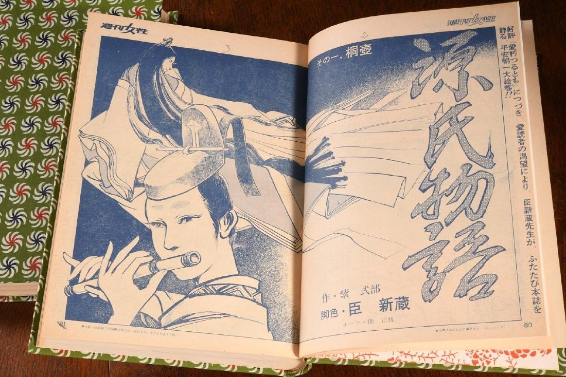 BOOKS: (2) Vols Vintage Japanese Graphic Novel - 2