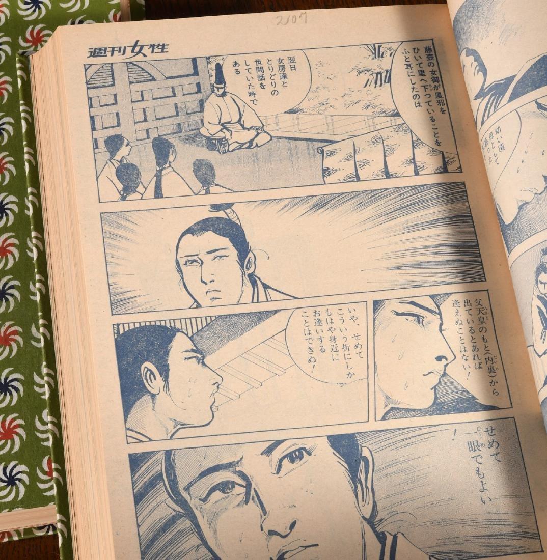 BOOKS: (2) Vols Vintage Japanese Graphic Novel - 3