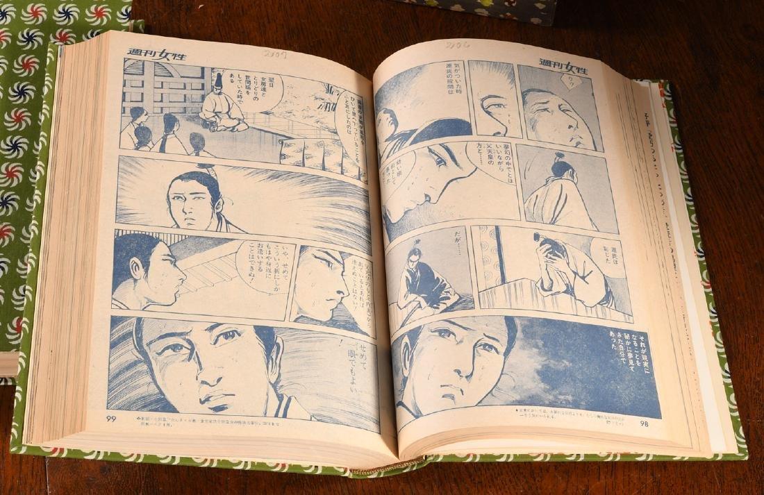 BOOKS: (2) Vols Vintage Japanese Graphic Novel - 4