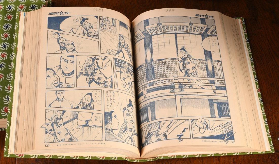 BOOKS: (2) Vols Vintage Japanese Graphic Novel - 5