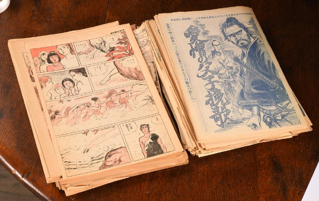 BOOKS: (2) Runs Vintage Japanese Graphic Serials - 5