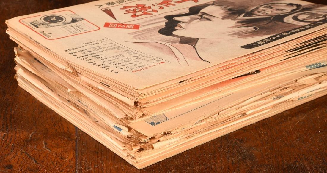 BOOKS: (2) Runs Vintage Japanese Graphic Serials - 7