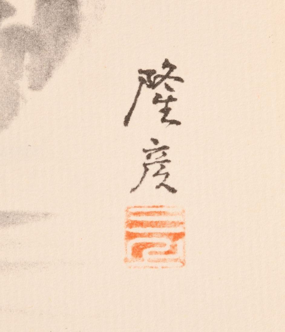 BOOKS: (4) Vols Japanese Flower Arrangement - 3