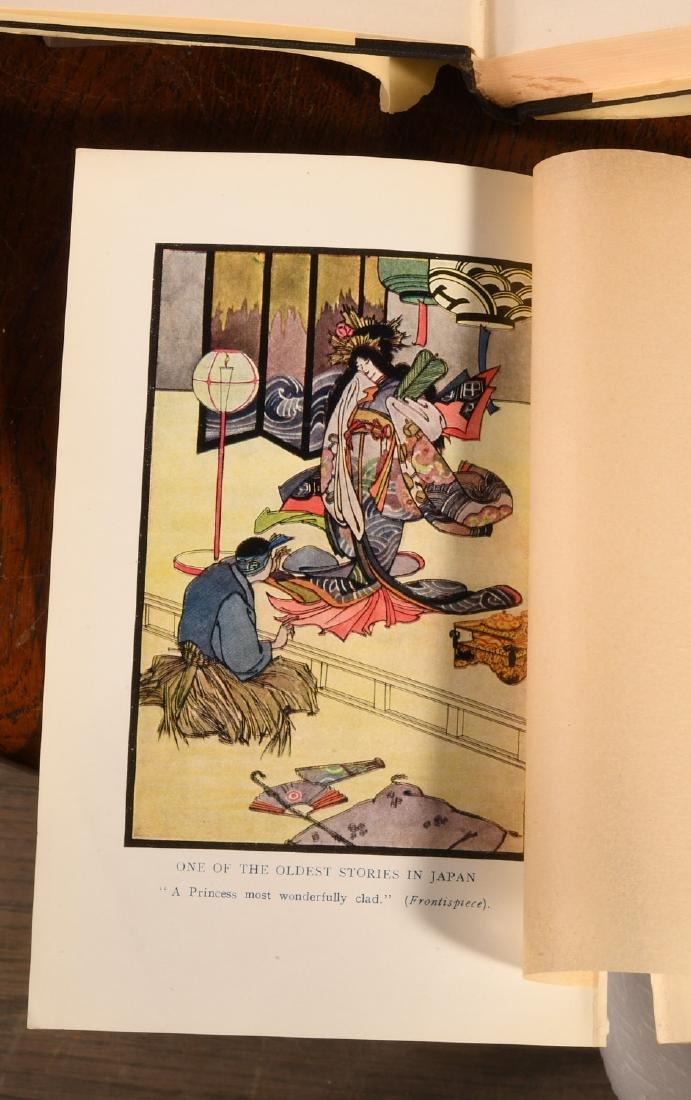 BOOKS: (15) Novels about Japan 1906-1978 - 7