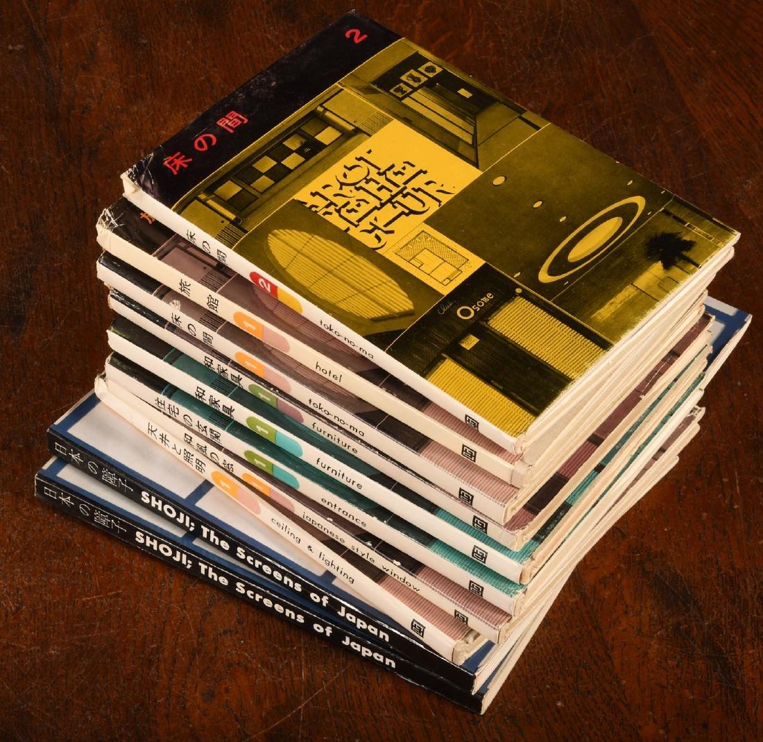 BOOKS: (10) Vols Japanese Decor & Design 1960-1961