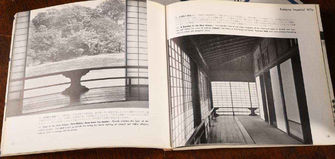 BOOKS: (10) Vols Japanese Decor & Design 1960-1961 - 5