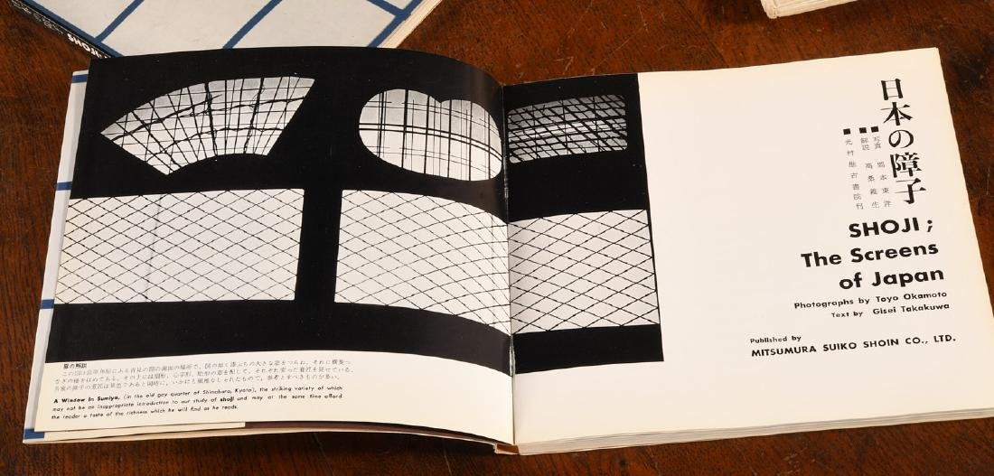 BOOKS: (10) Vols Japanese Decor & Design 1960-1961 - 6