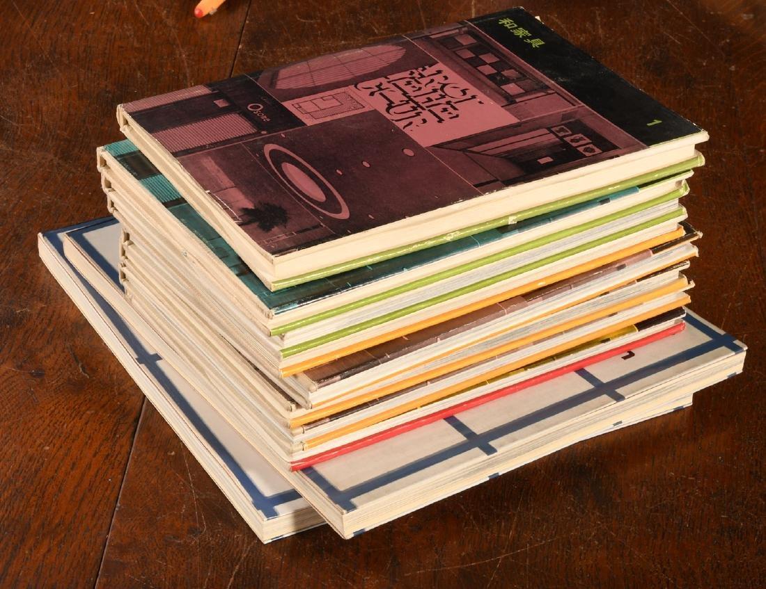 BOOKS: (10) Vols Japanese Decor & Design 1960-1961 - 7