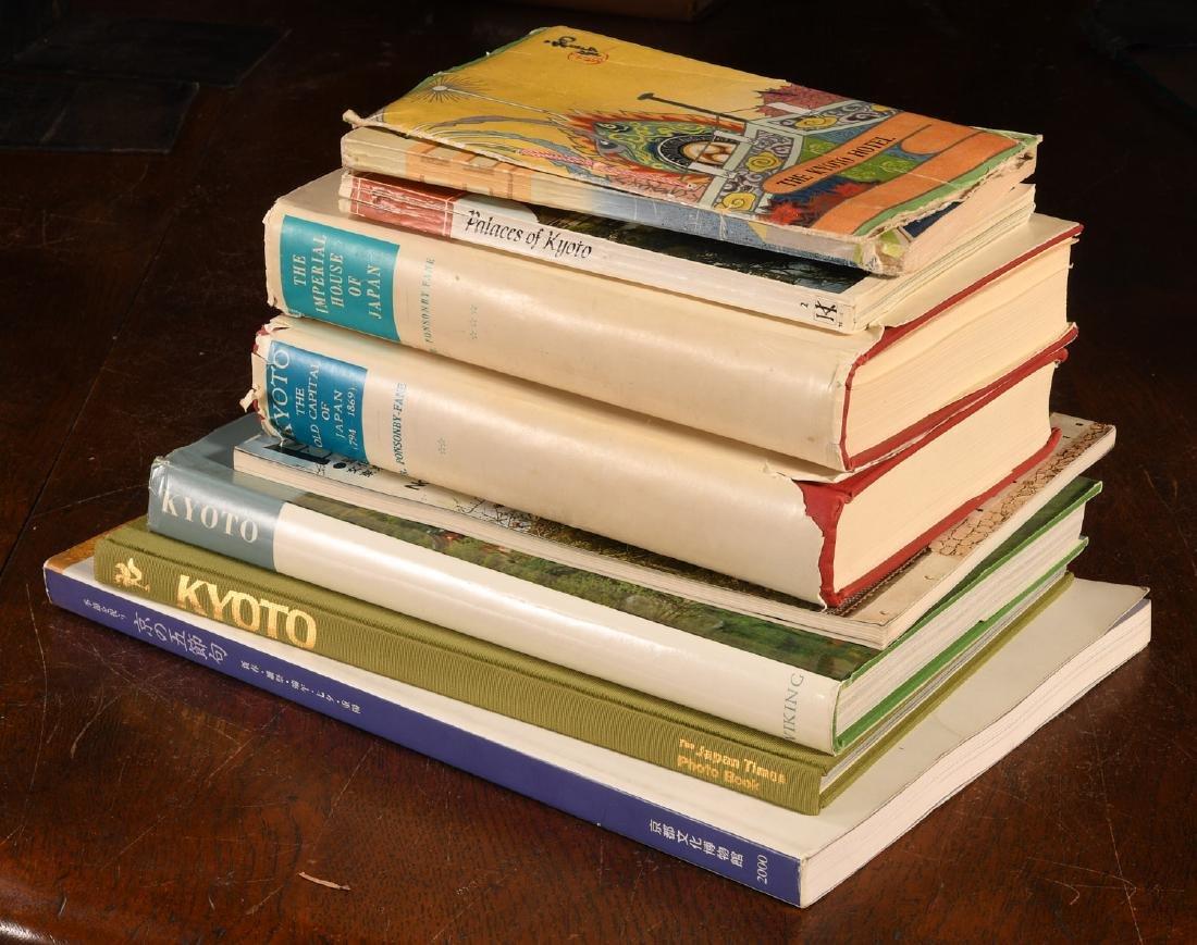 BOOKS: (9) Vols Kyoto, Japan 1930s-2000