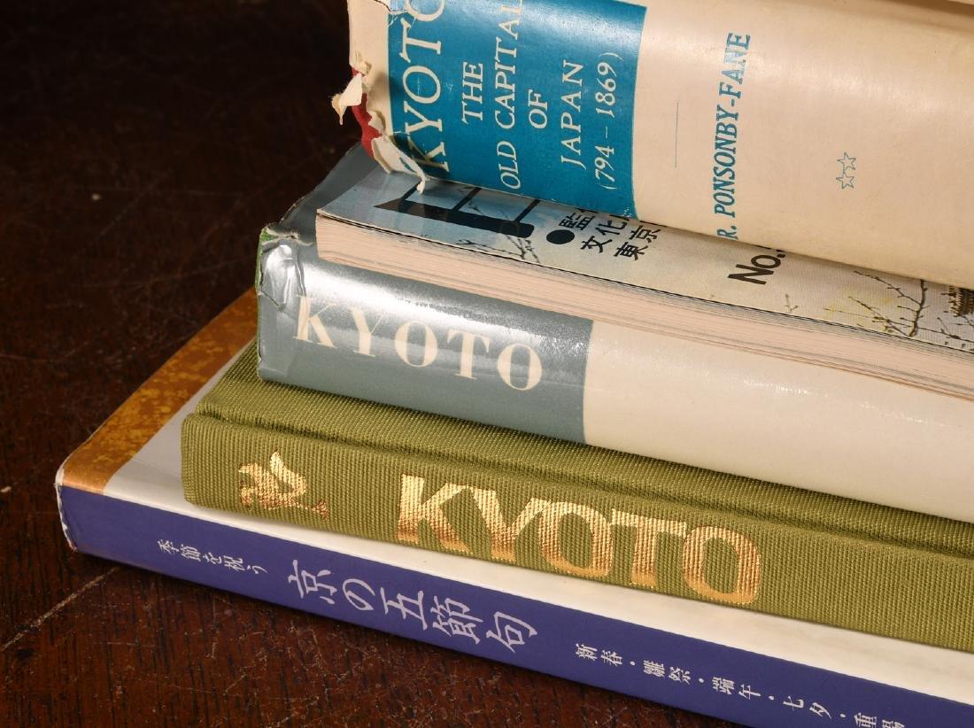 BOOKS: (9) Vols Kyoto, Japan 1930s-2000 - 2