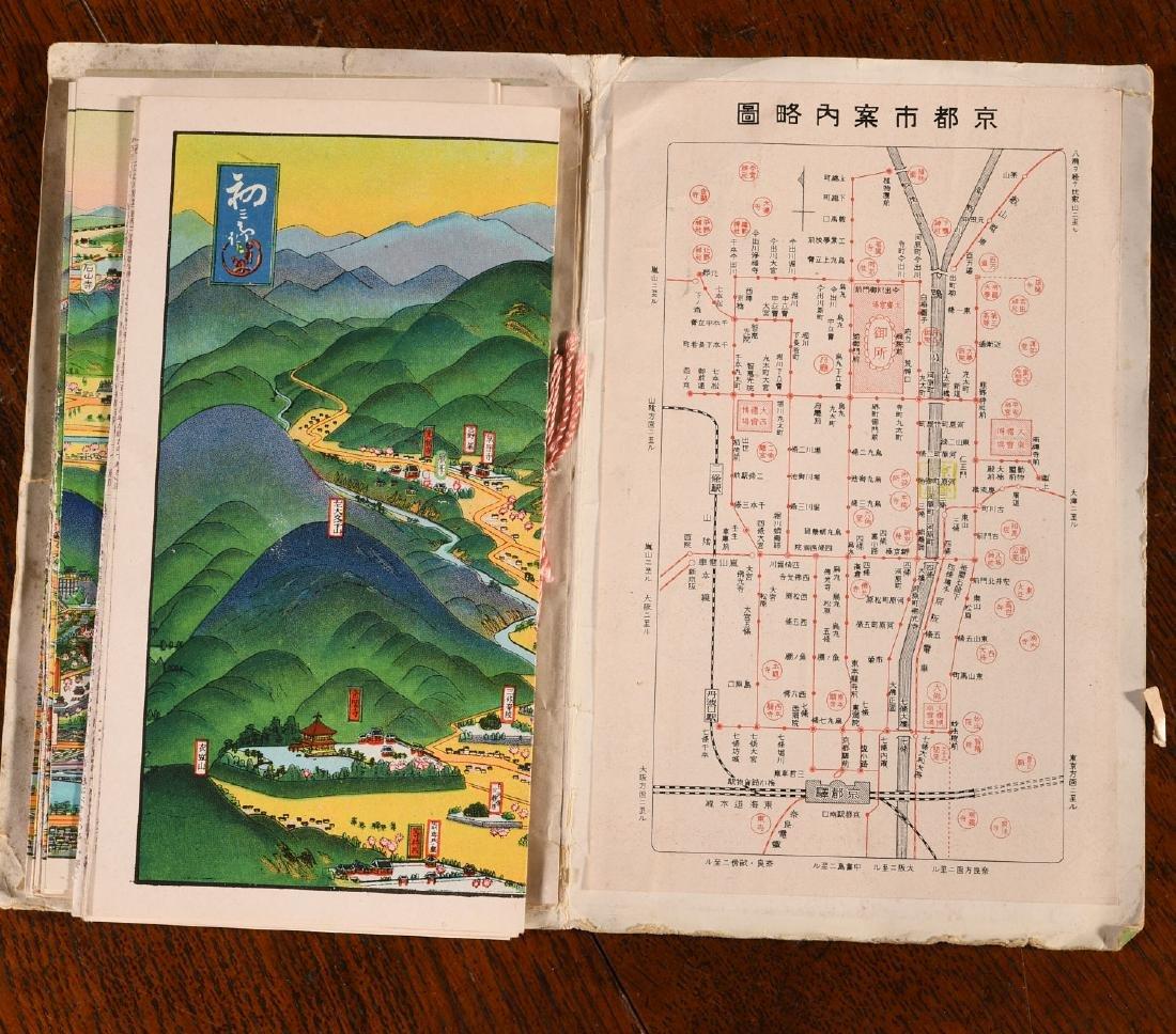 BOOKS: (9) Vols Kyoto, Japan 1930s-2000 - 8