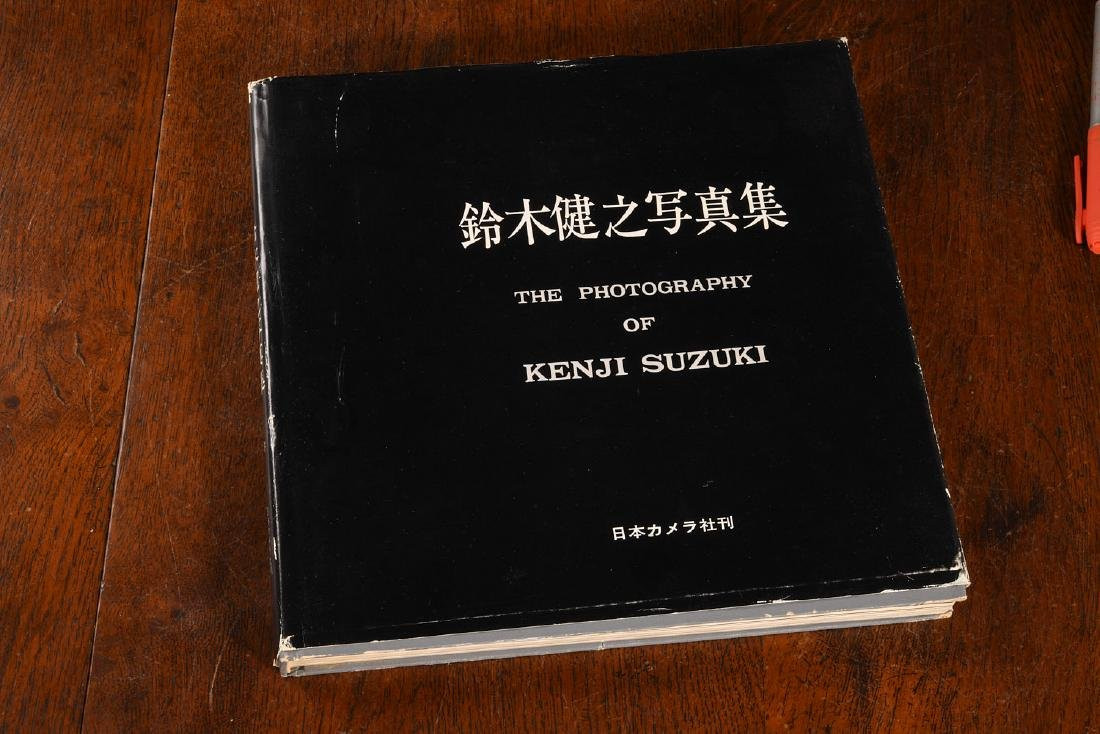 BOOKS: Photography of Kenji Suzuki 1973