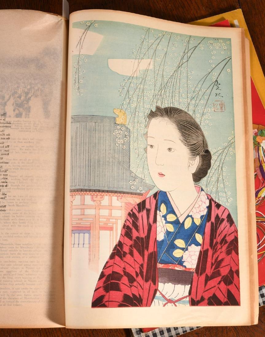 MAGAZINES: (3) Japanese Mainichi Nippon 1937-41 - 5