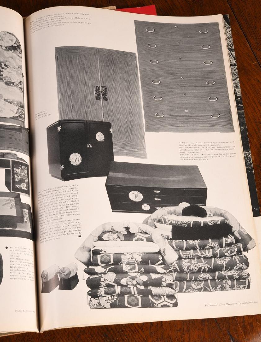 MAGAZINES: (3) Japanese Mainichi Nippon 1937-41 - 8