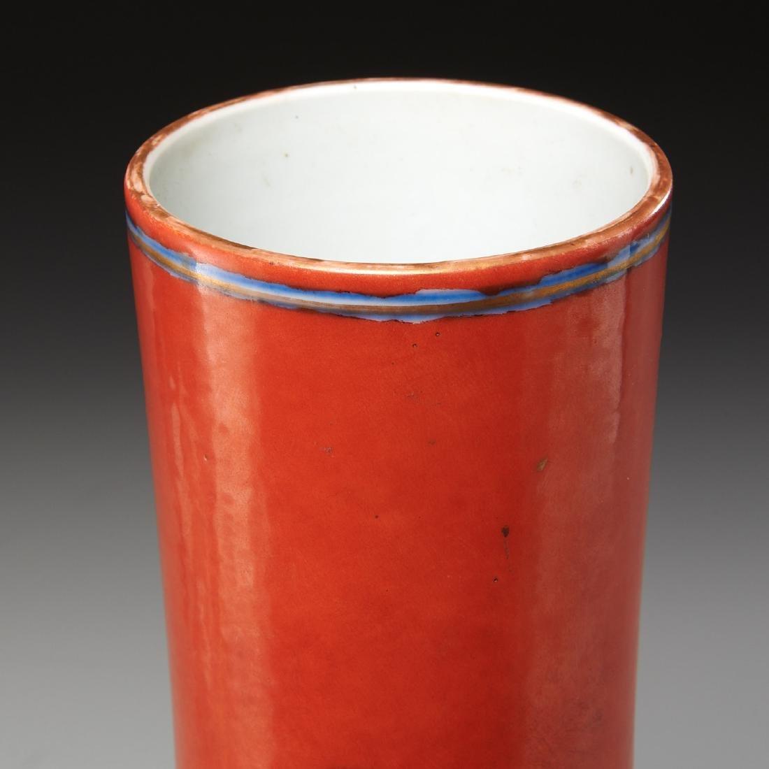 Chinese iron red ground porcelain vase - 2