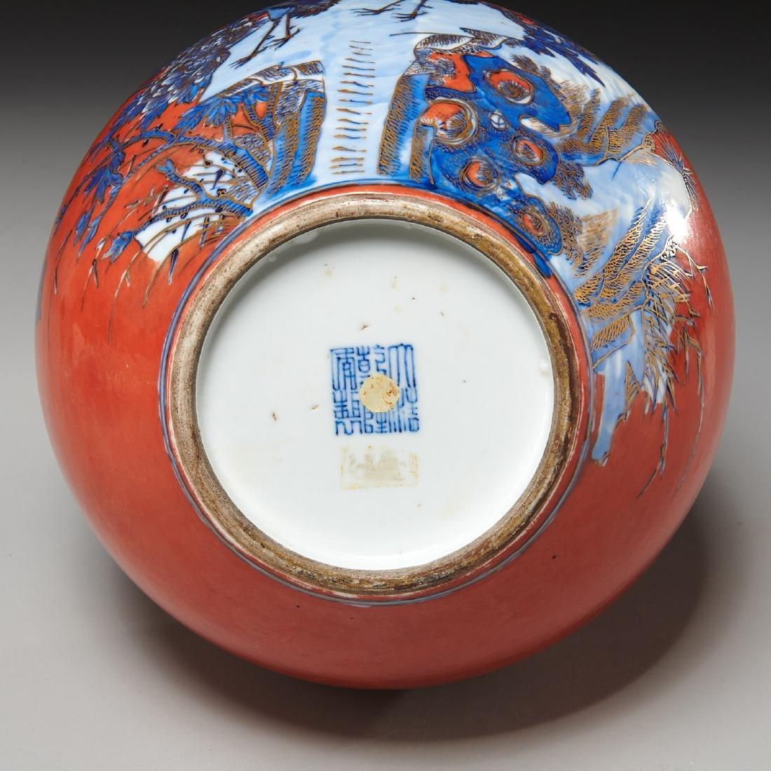 Chinese iron red ground porcelain vase - 6