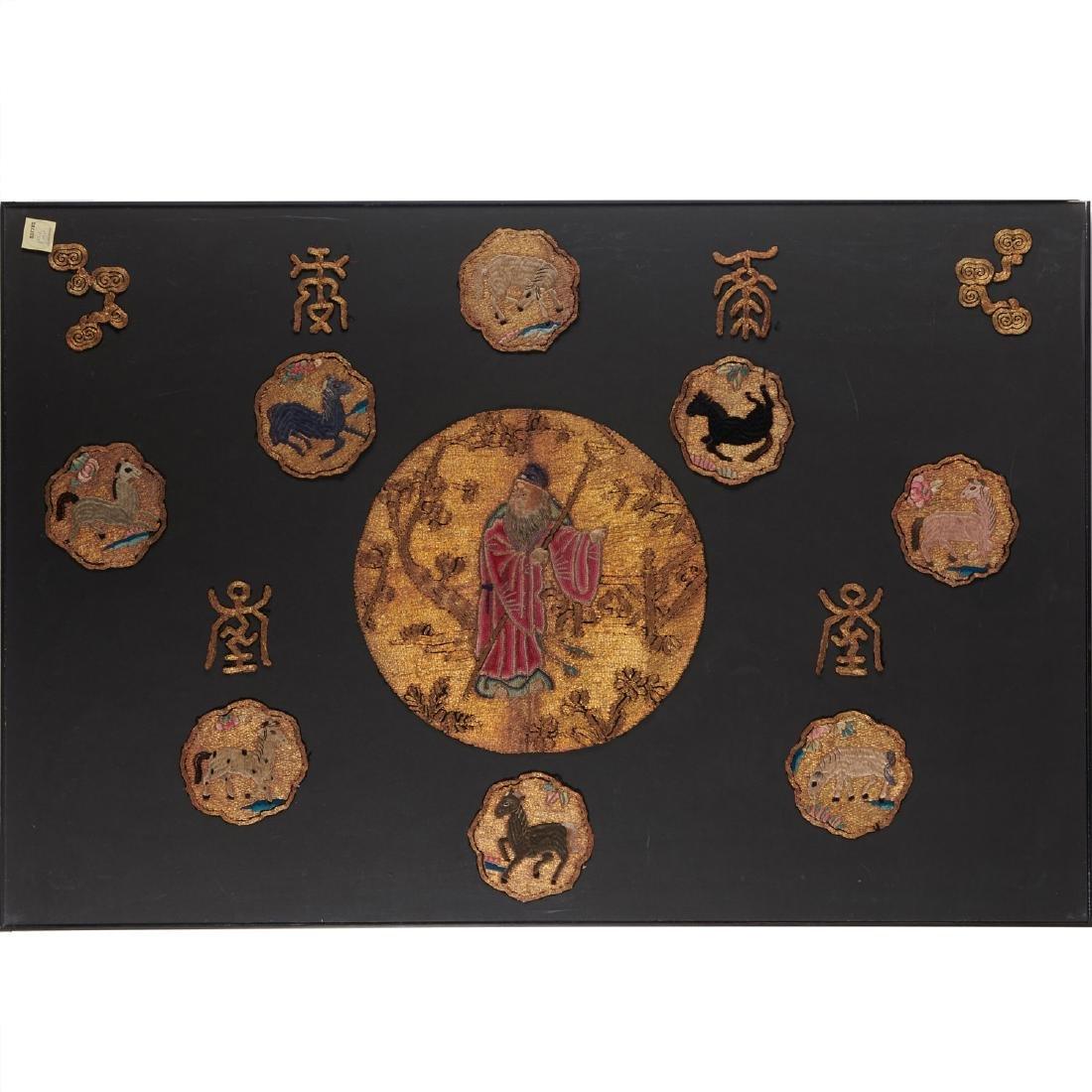 (2) Framed Chinese opera costume panels - 7