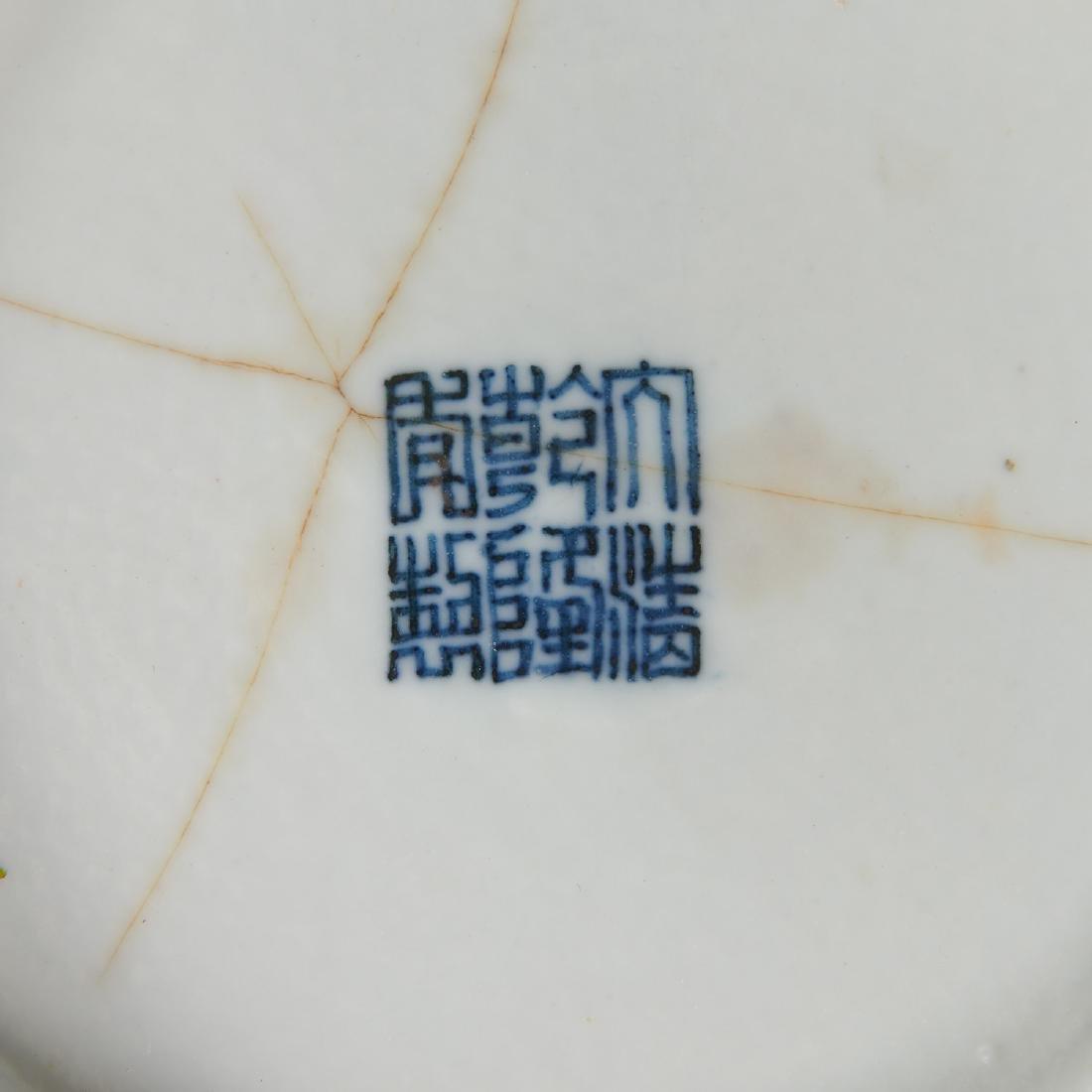 Chinese porcelain millefleurs vase - 10