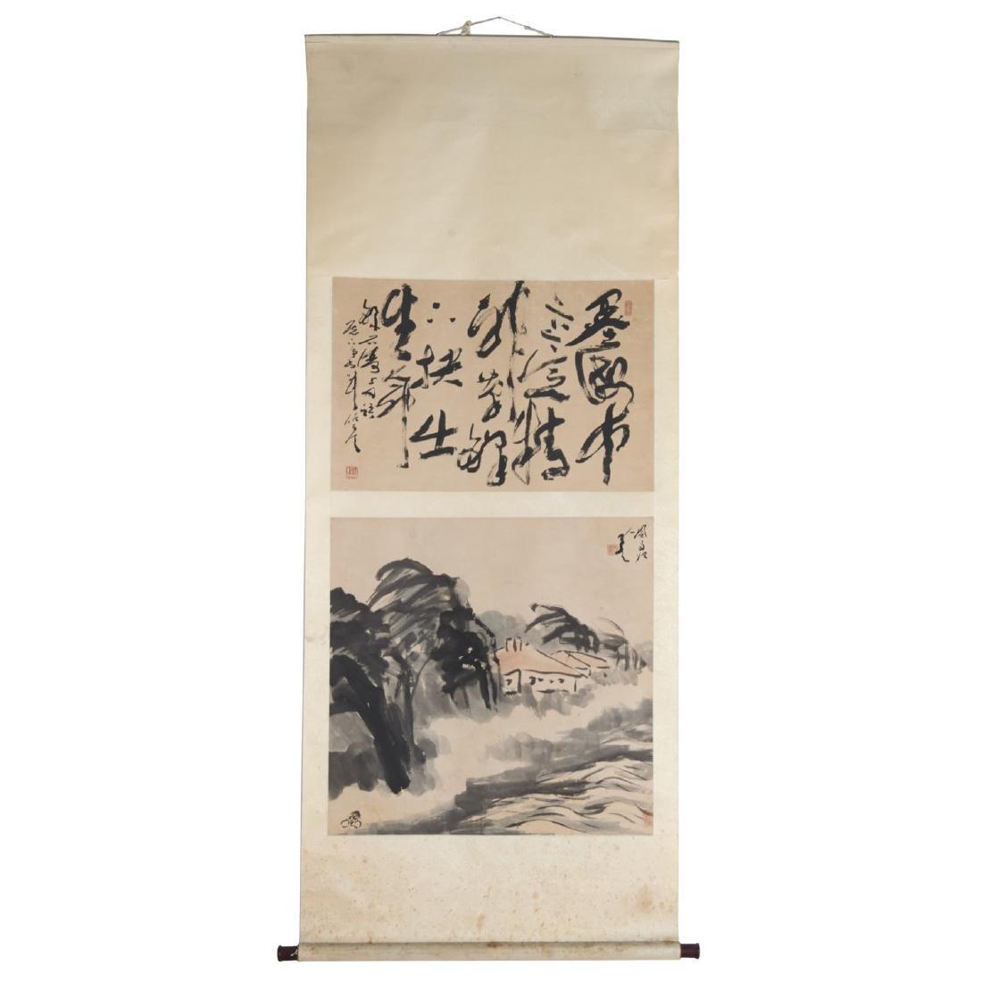 Circle of Fang Zhaolin, scroll painting