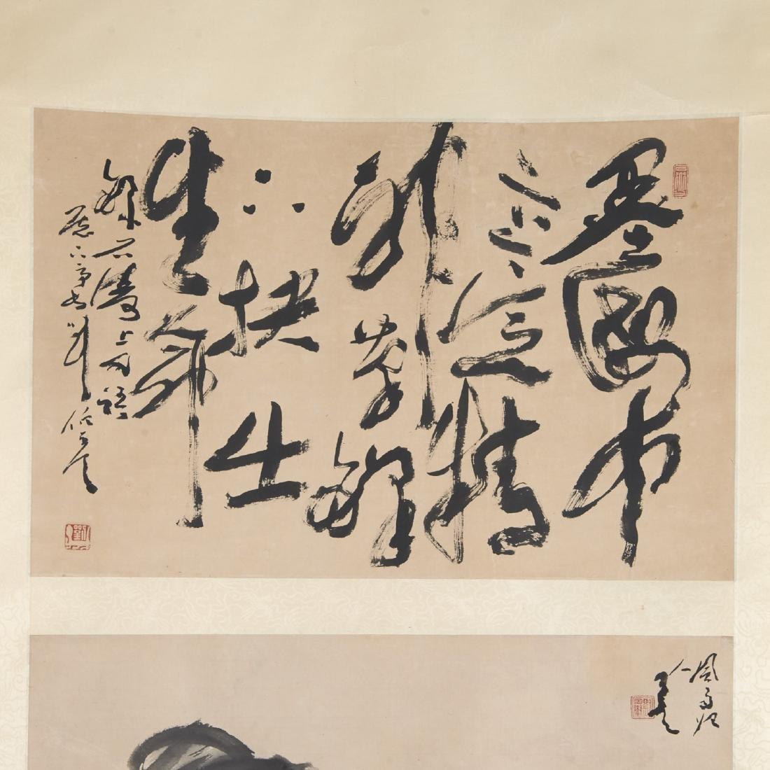Circle of Fang Zhaolin, scroll painting - 3