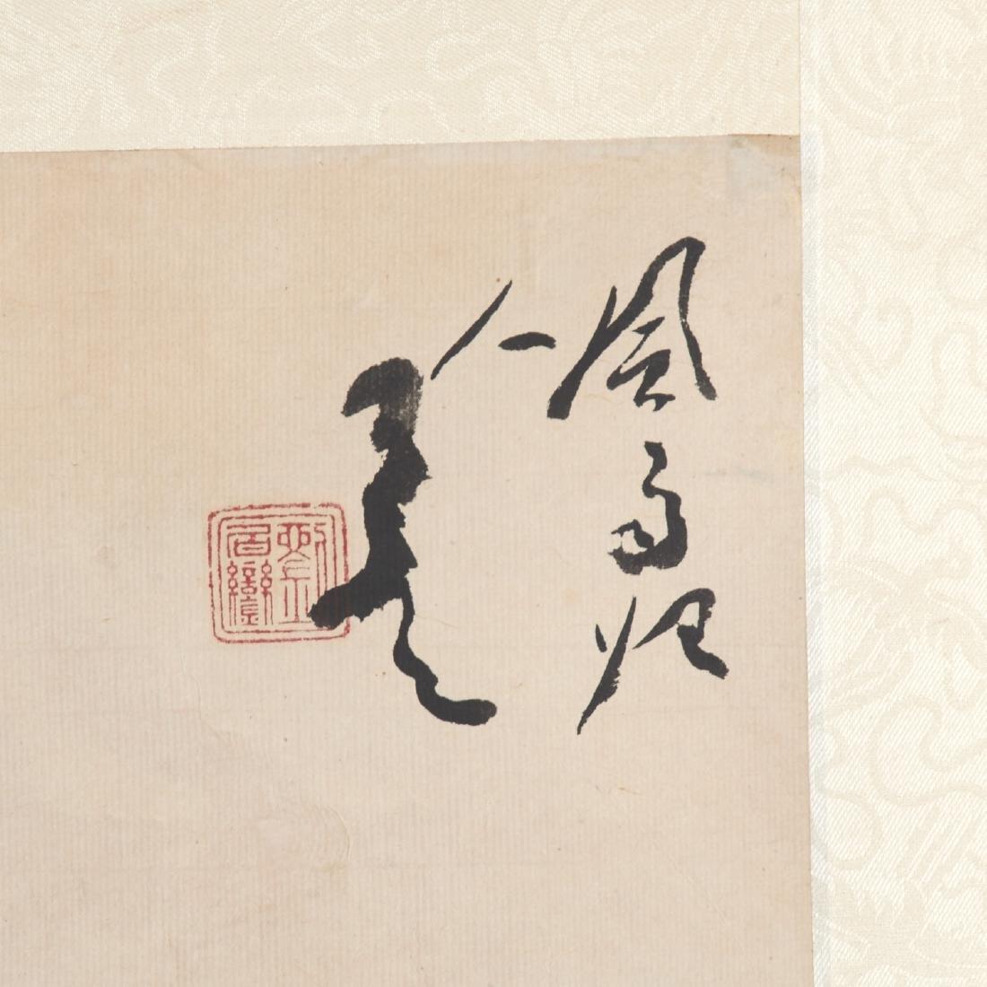 Circle of Fang Zhaolin, scroll painting - 4