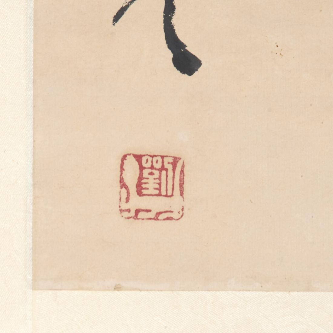 Circle of Fang Zhaolin, scroll painting - 5
