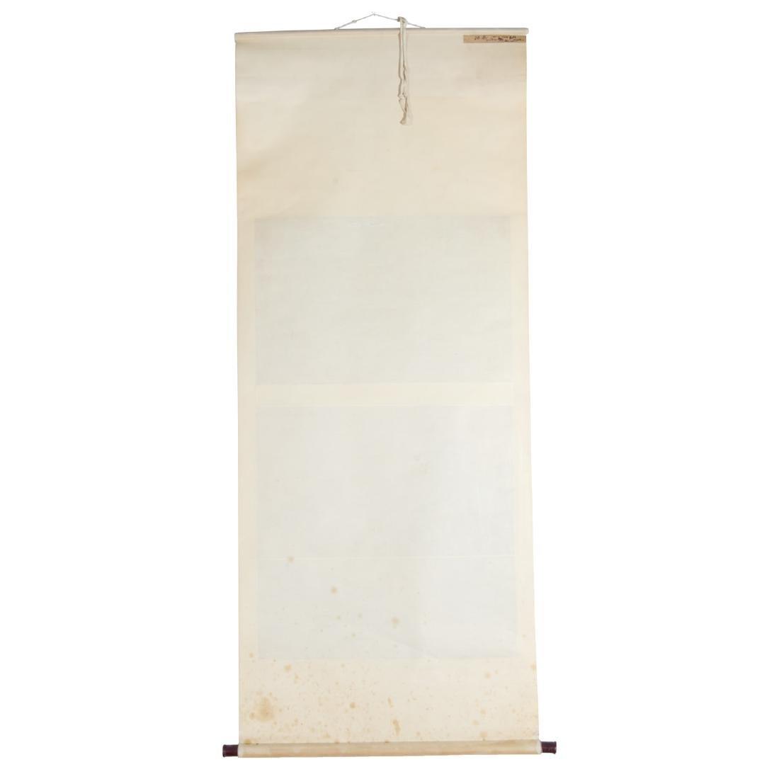 Circle of Fang Zhaolin, scroll painting - 6