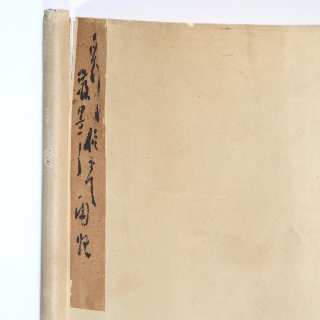 Circle of Fang Zhaolin, scroll painting - 7