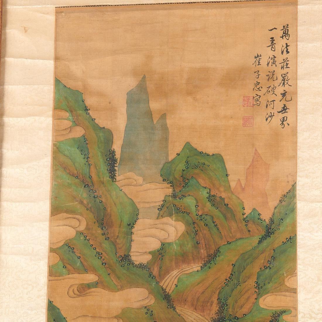 Chinese School, scroll painting - 3