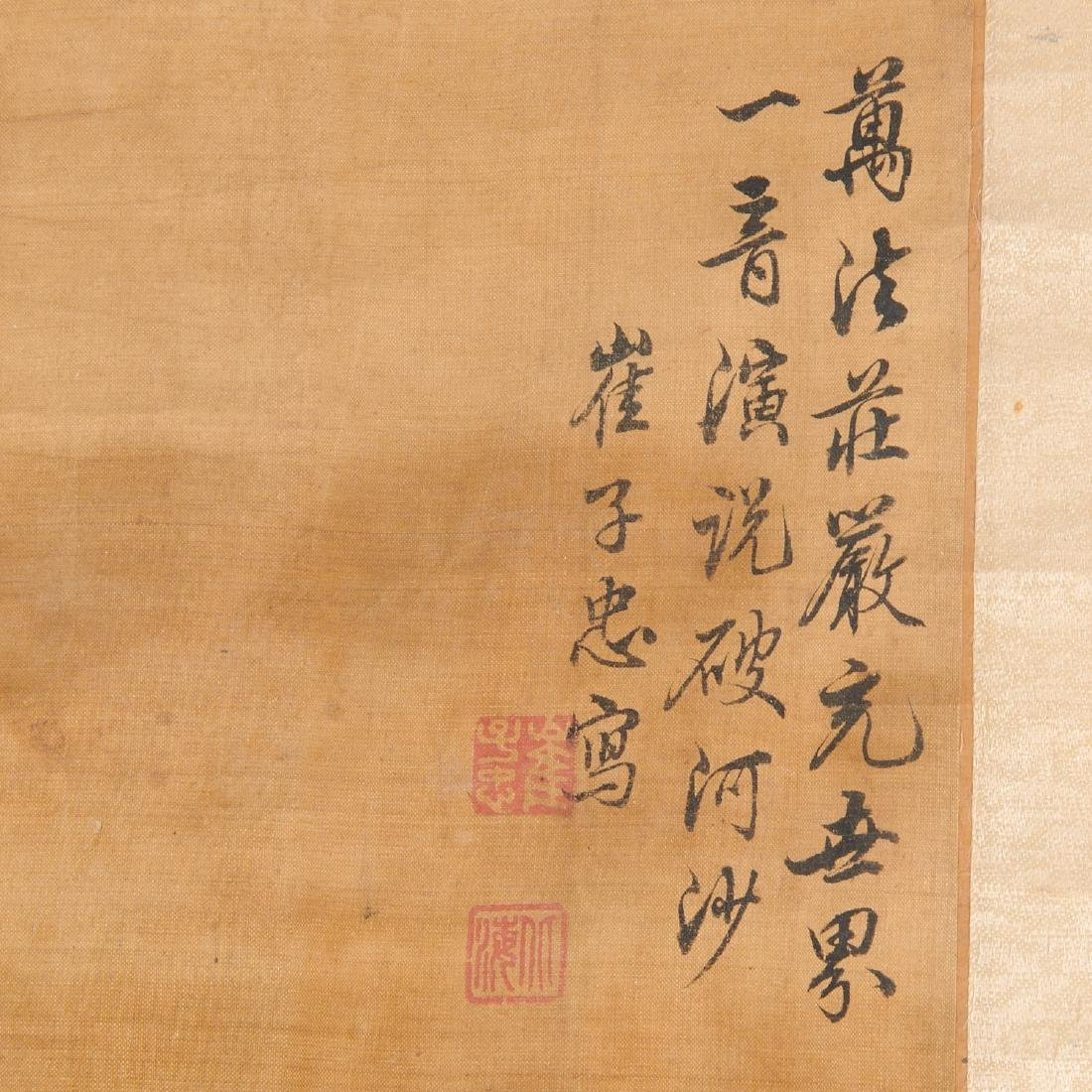 Chinese School, scroll painting - 4