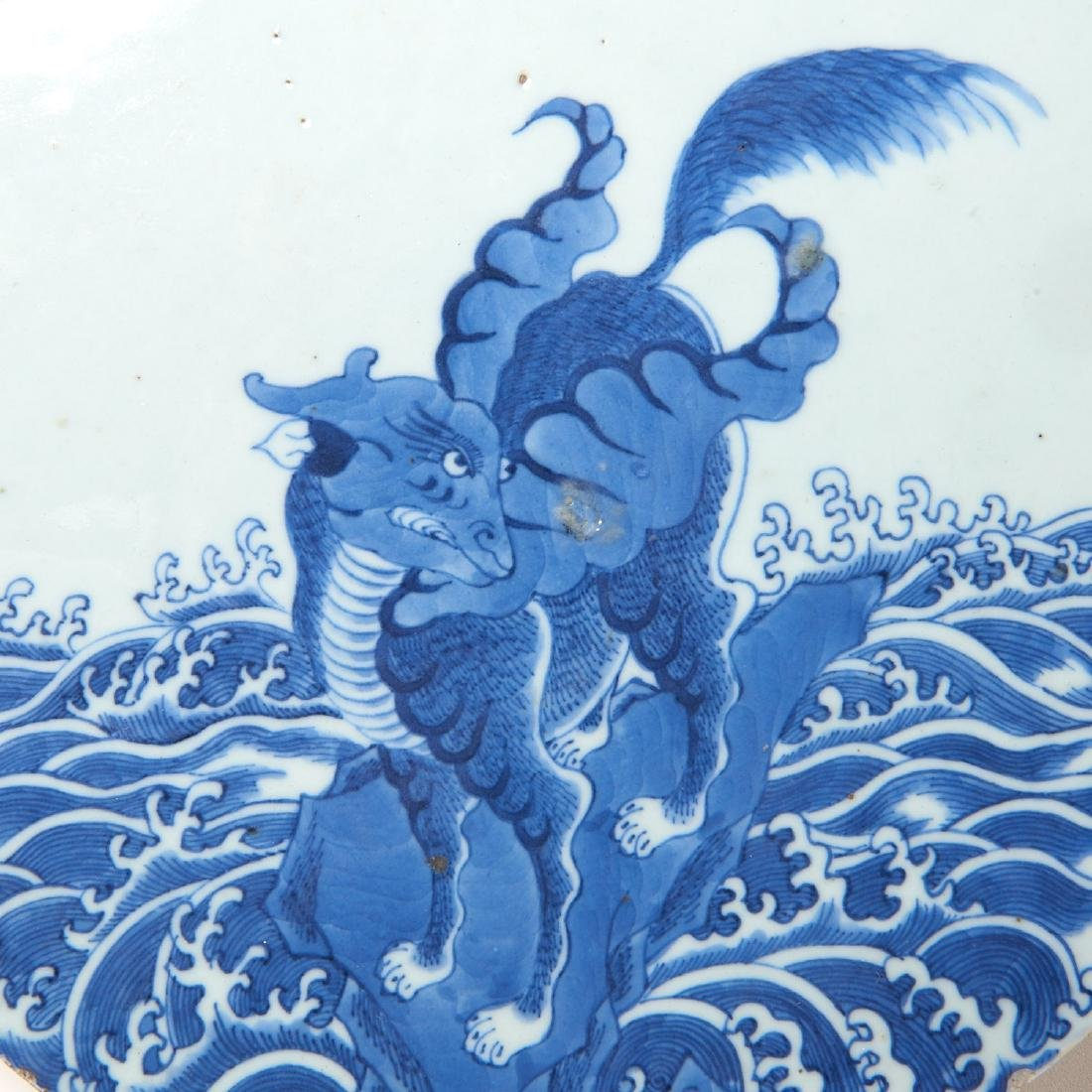 Chinese blue and white porcelain plaque - 2