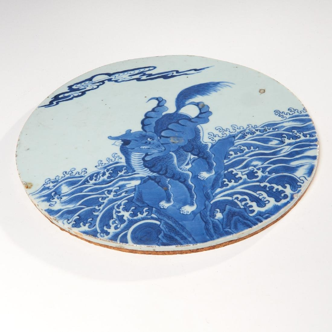 Chinese blue and white porcelain plaque - 5
