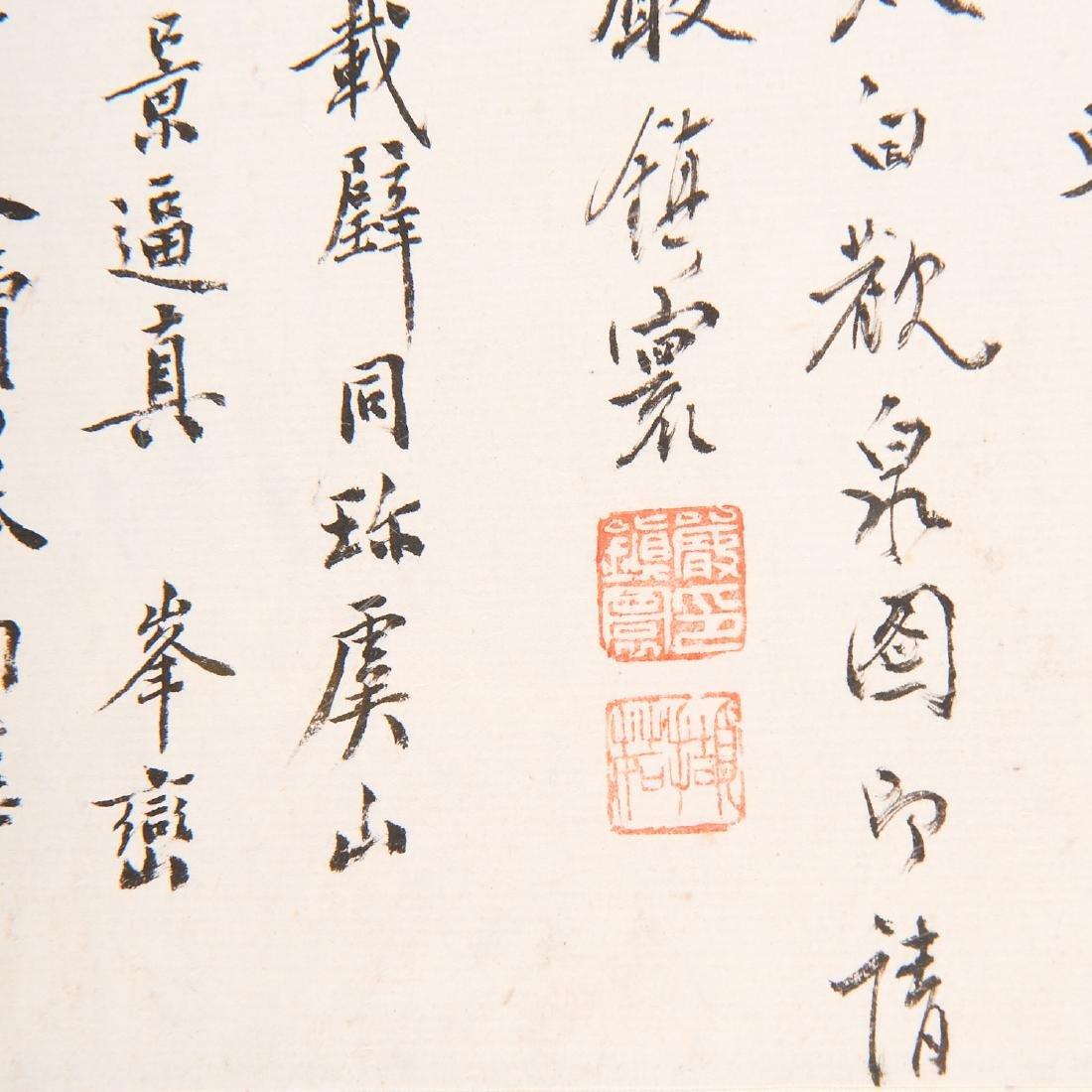 Chinese School, epic scroll painting - 9