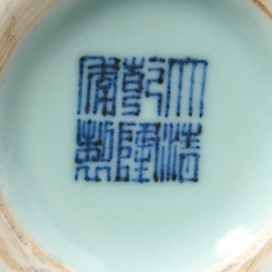 Chinese celadon-glaze double gourd vase - 4