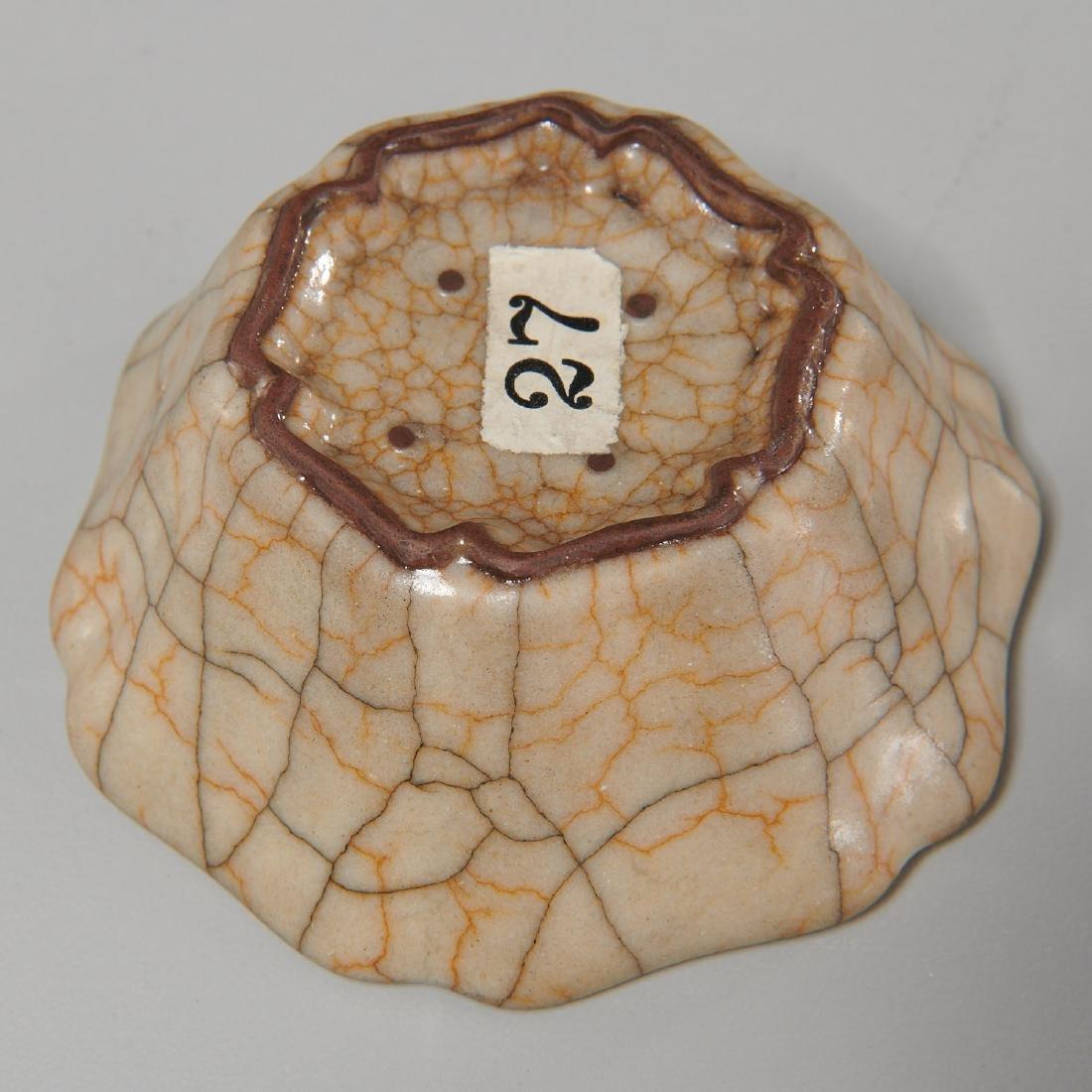 Chinese ge glaze foliate form wine cup - 3