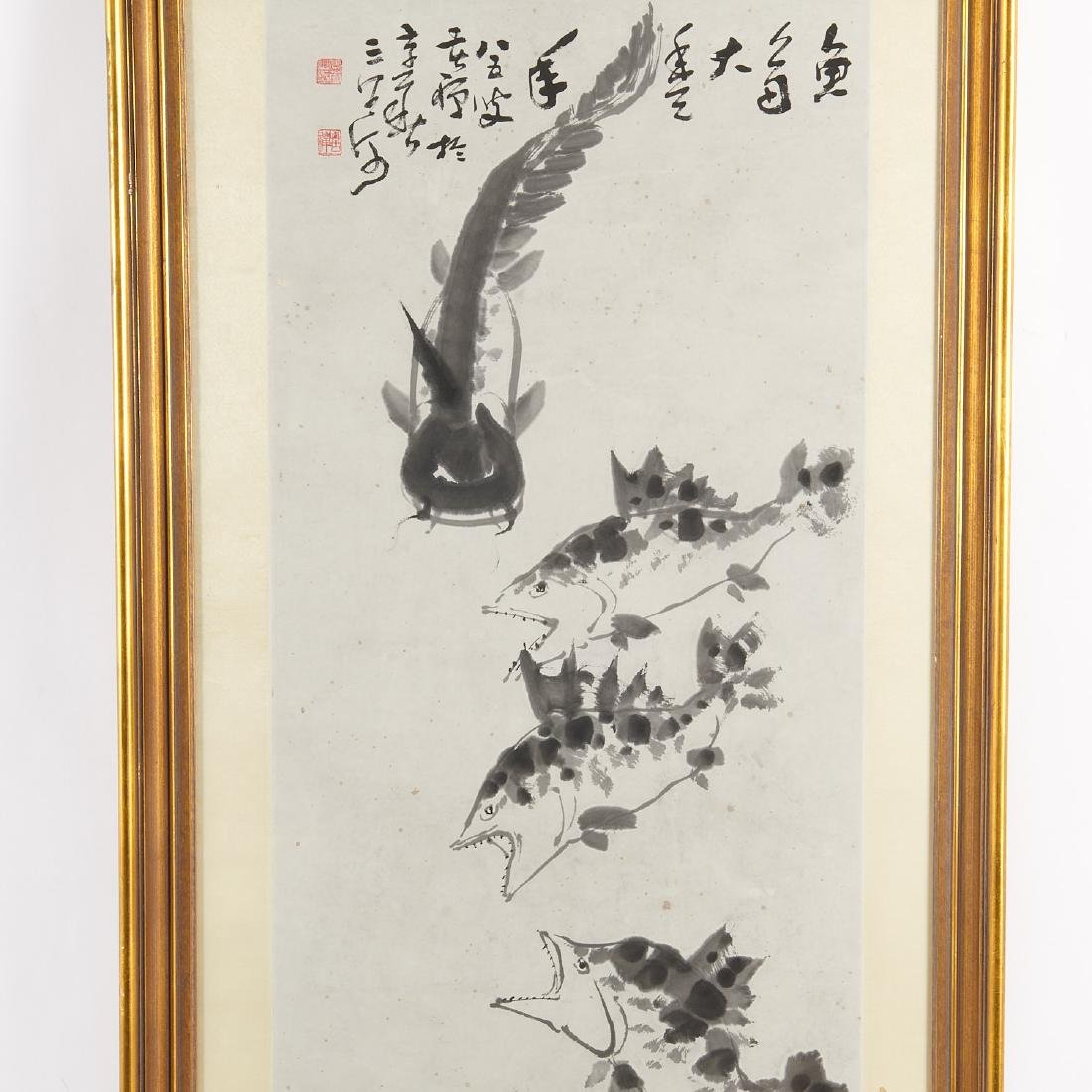 Chinese watercolor painting of fish - 2