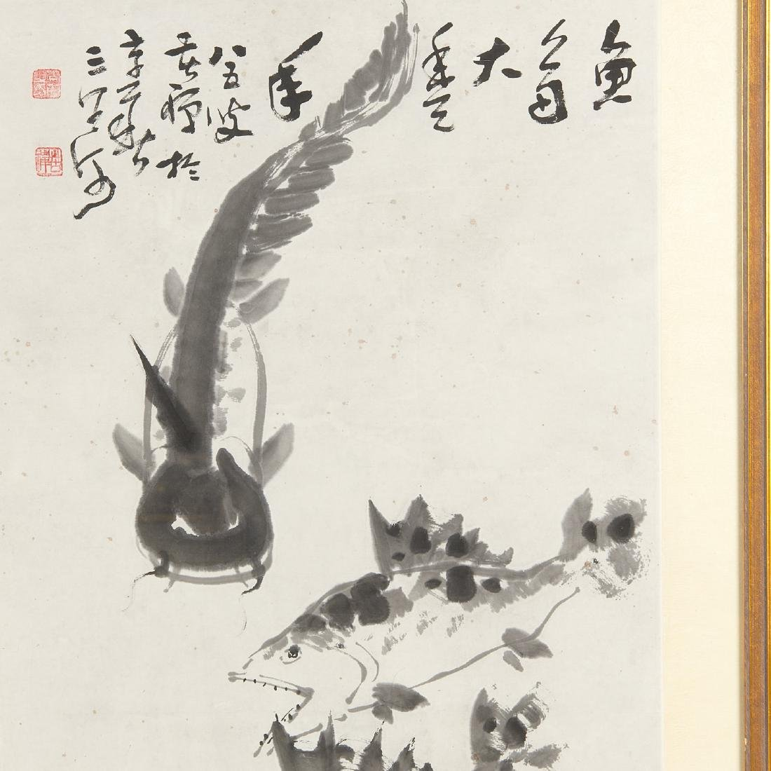 Chinese watercolor painting of fish - 3