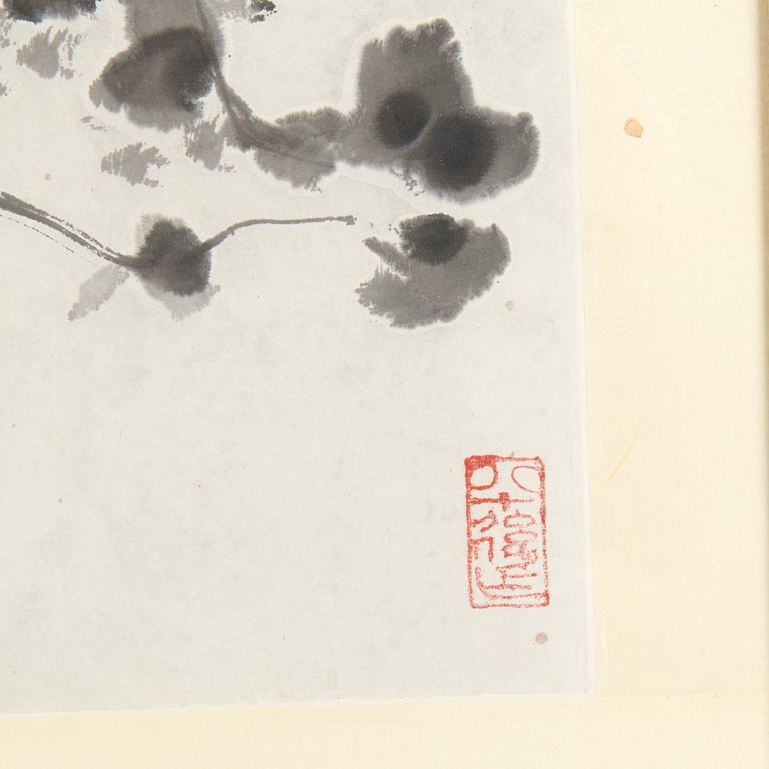 Chinese watercolor painting of fish - 6