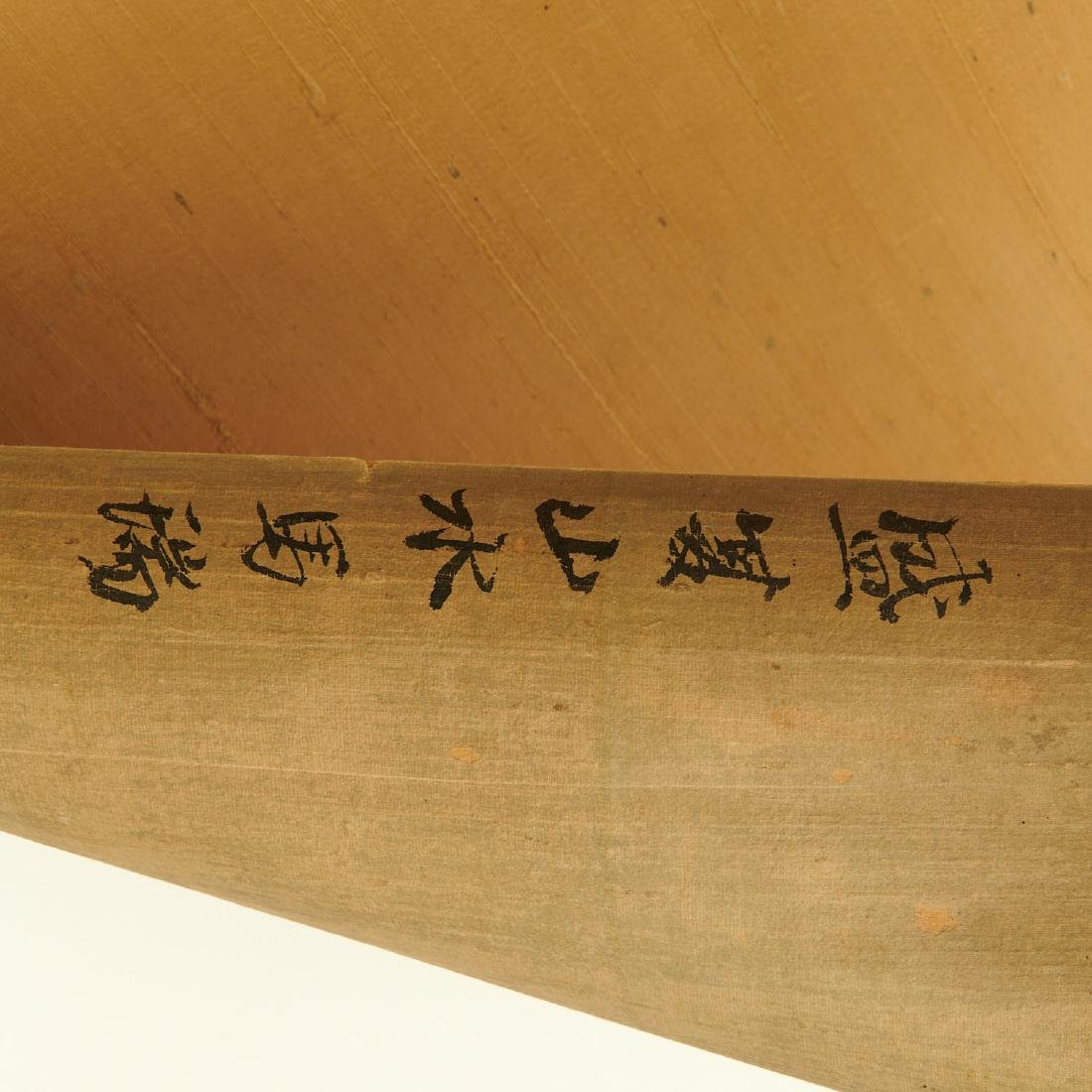 Chinese landscape scroll painting - 5
