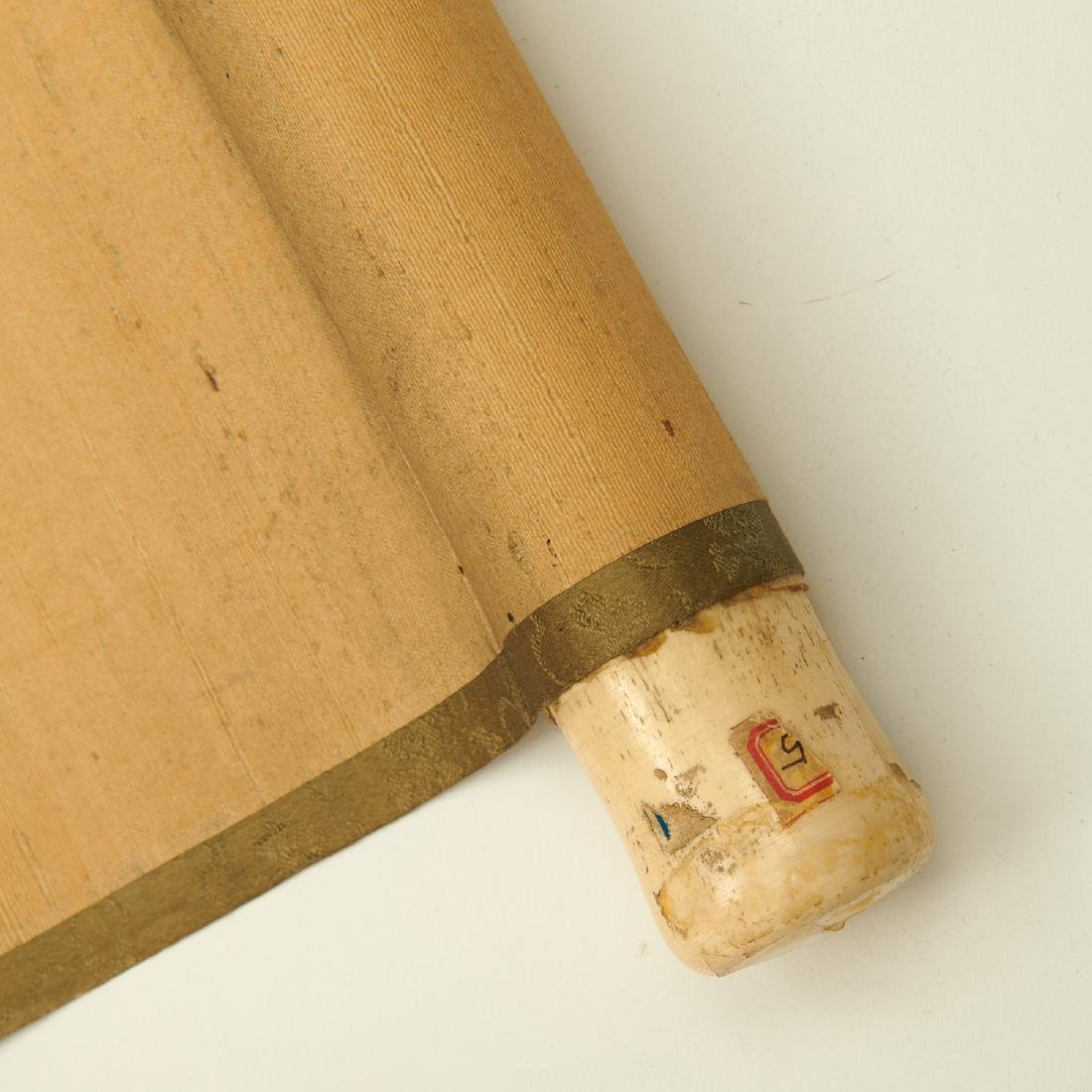 Chinese landscape scroll painting - 6