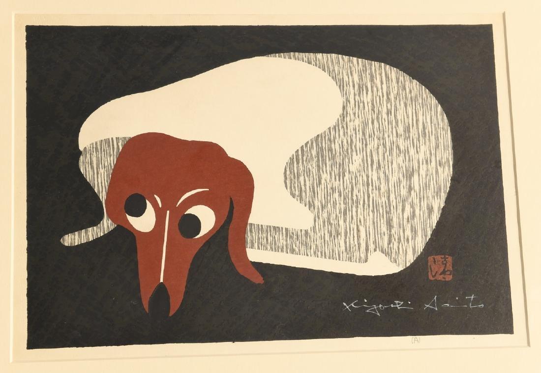 Kiyoshi Saito, Dachshund woodblock print - 2