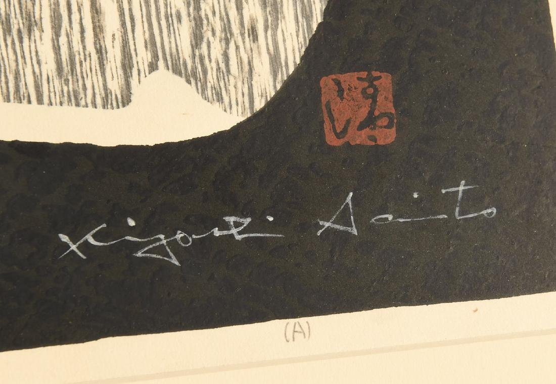 Kiyoshi Saito, Dachshund woodblock print - 5
