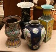 (4) Large pre-restoration Chinese porcelains