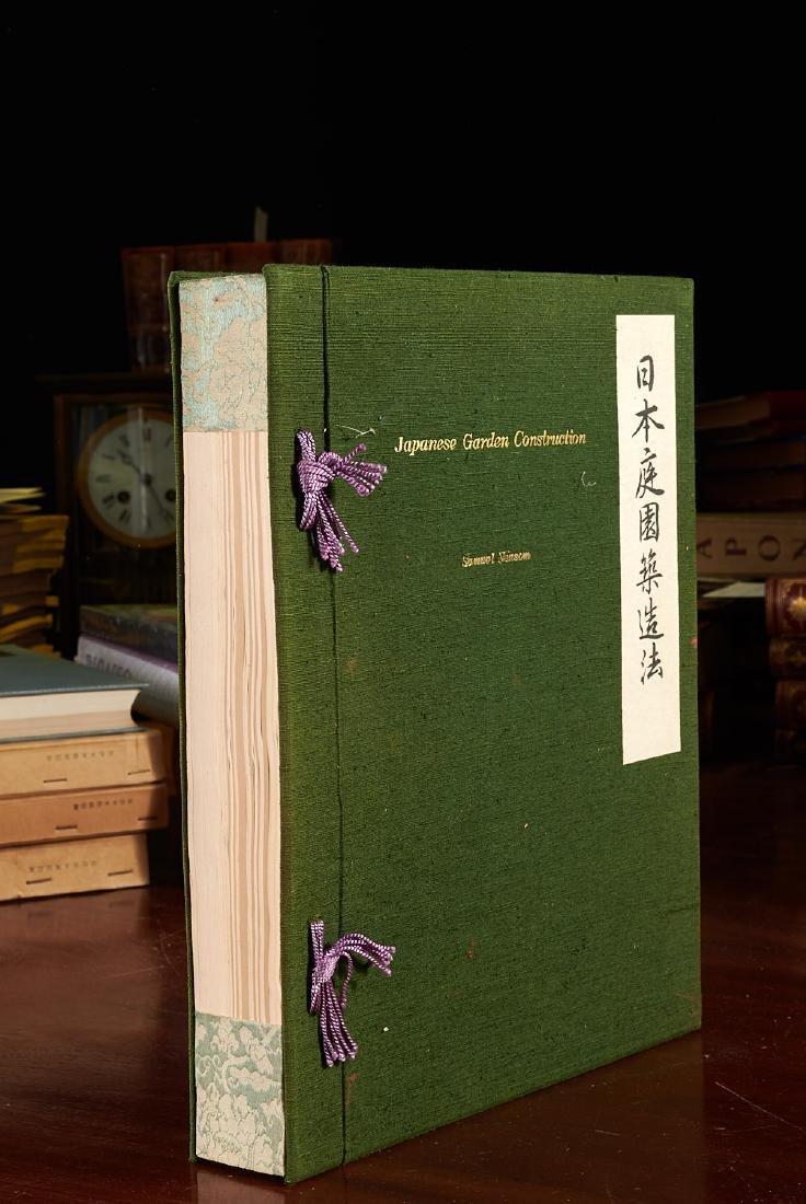 BOOKS: Newsom 1939 Japanese Garden Construction