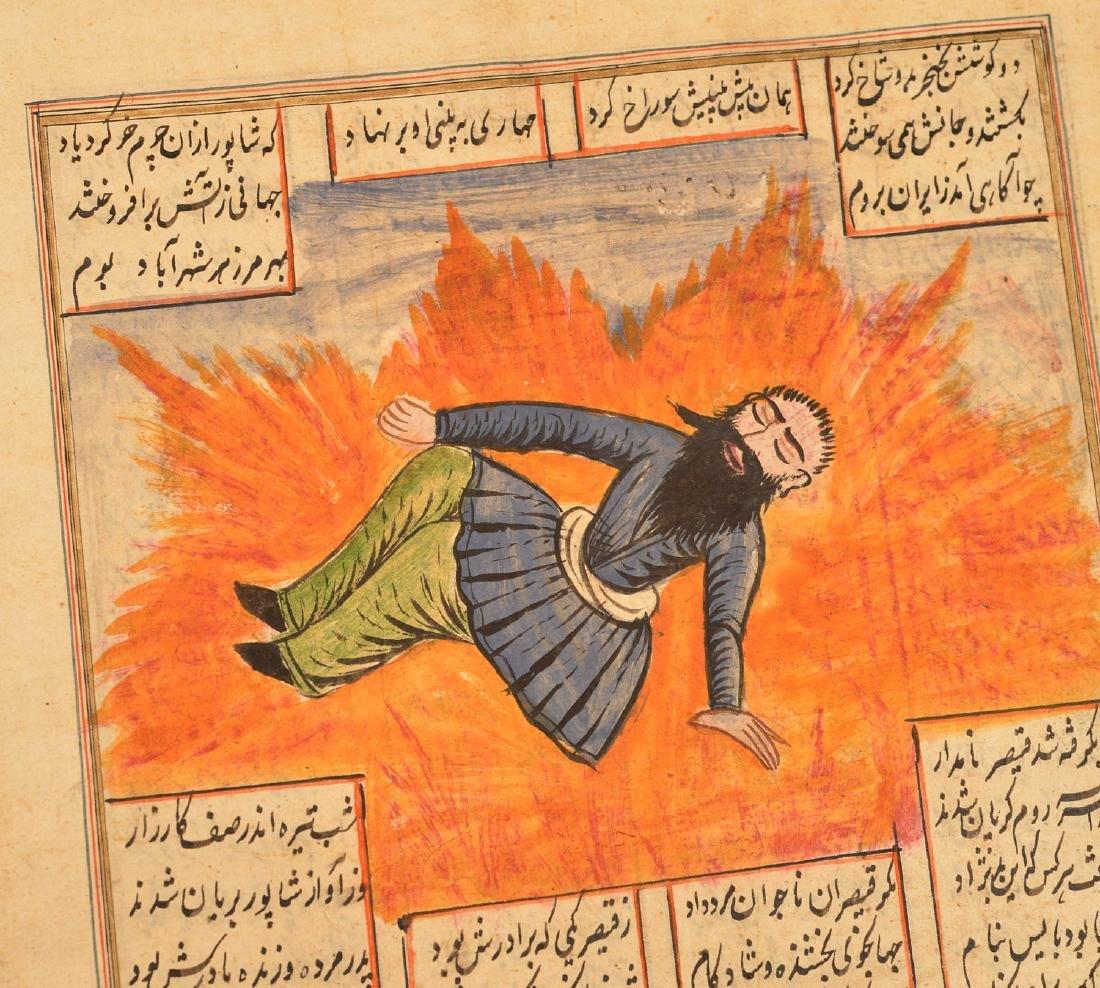 Islamic illuminated manuscript page - 2