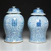 Pair Chinese blue and white lidded ginger jars