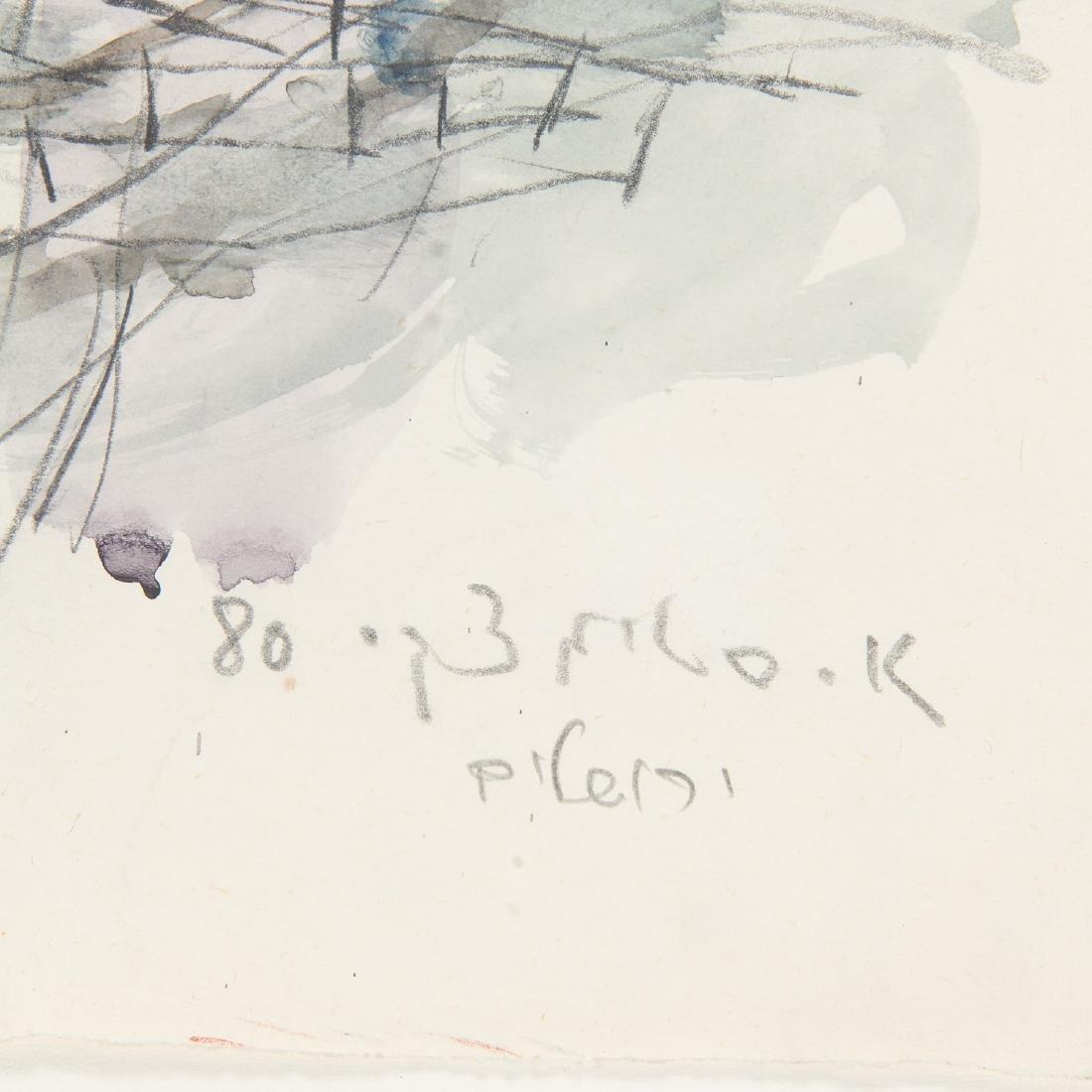 Avigdor Stematzky, Abstract Landscape, 1980 - 4