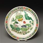 Chinese famille verte floral decorated charger