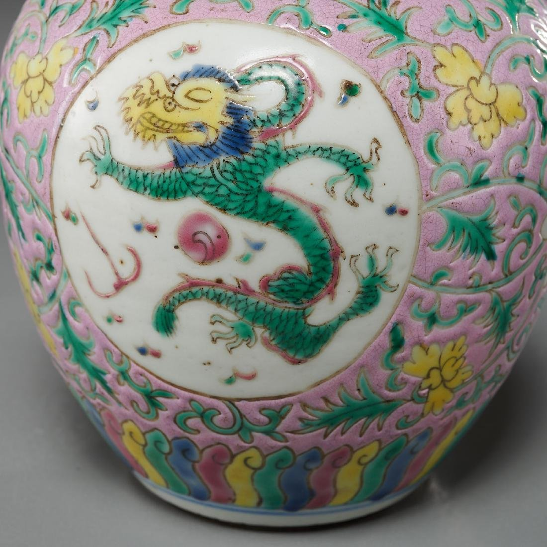 Pair Chinese famille rose porcelain jars - 2