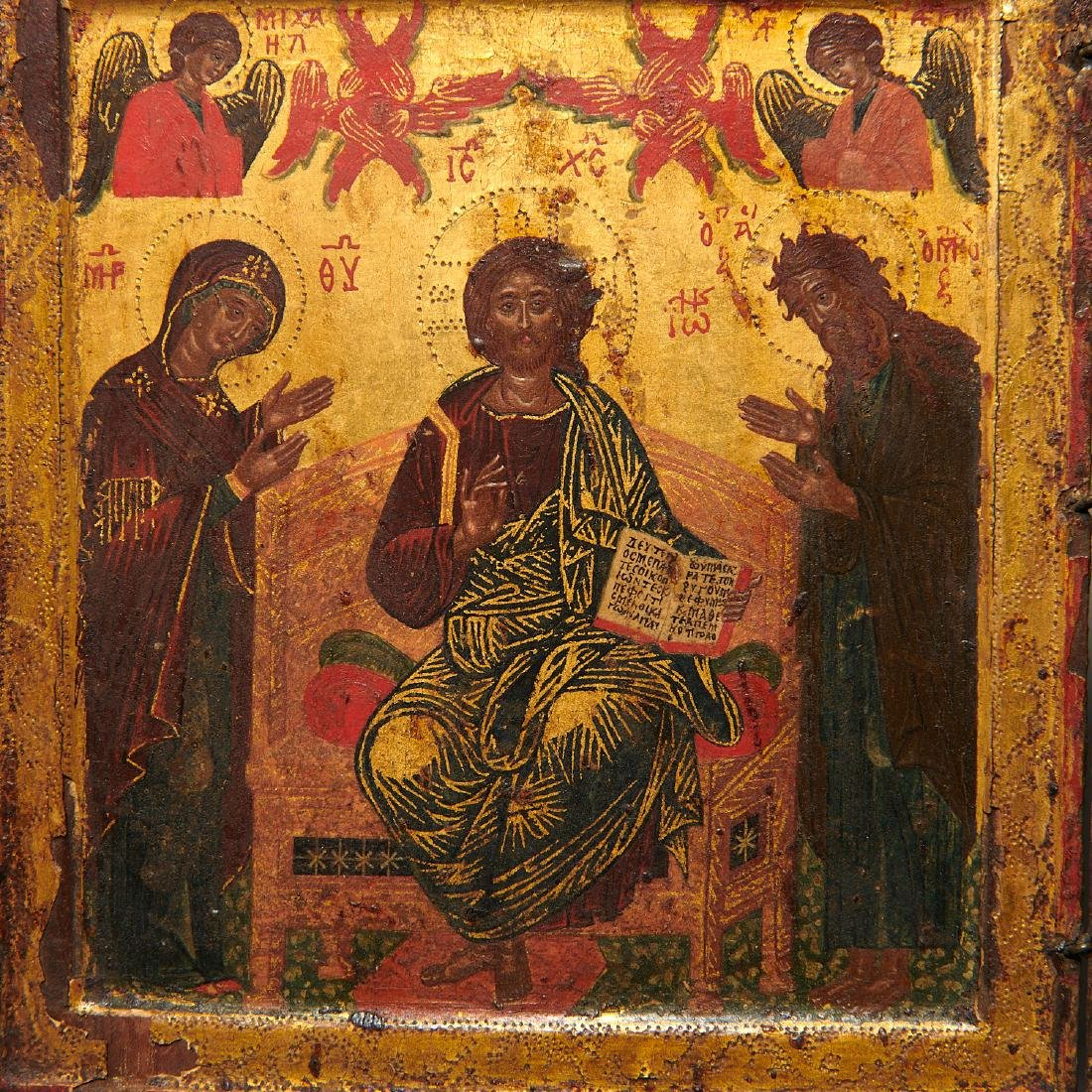 Greek Icon, triptych panel painting - 5